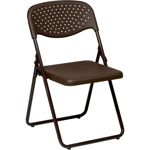 Our Work Smart Folding Chair with Ventilated Plastic Seat and Back - Set of 4 - Mocha is on sale now.